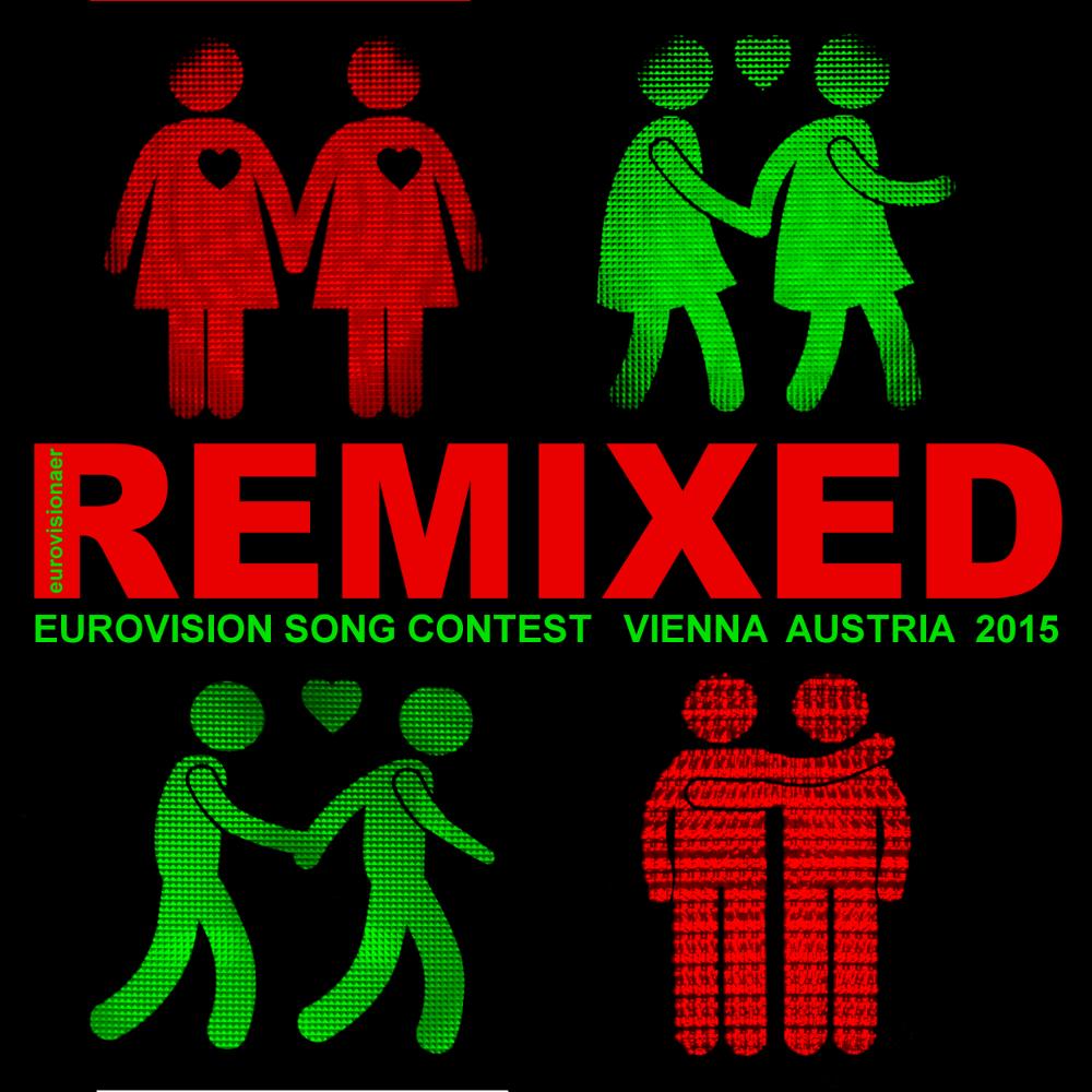2015 Remixed